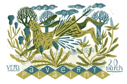 Avery Plains Screenprint